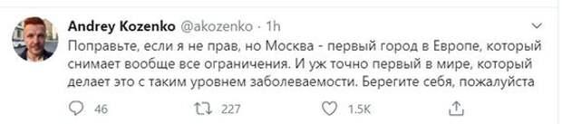 Внезапная свобода. Почему в России резко закончился карантин