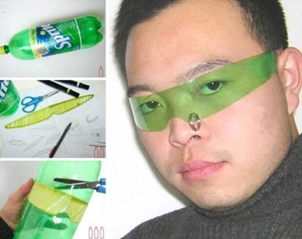 Ультрамодные очки идея, подборка, прикол, своими руками, юмор