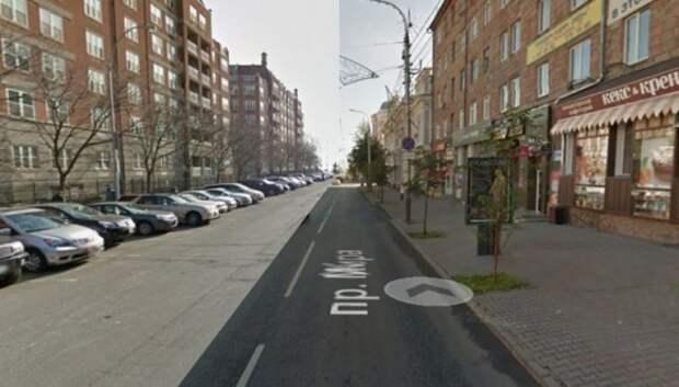 Мы соединили улицы Красноярска и Нью-Йорка. Смотрите, что из этого получилось!