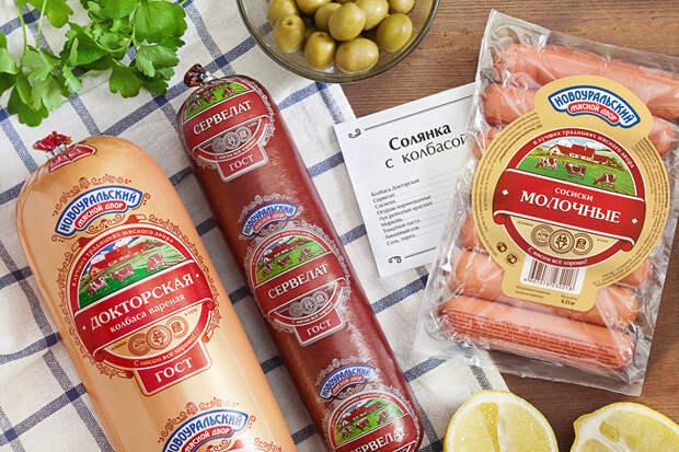 «Сделайте нам попроще» - редизайн бренда мясных продуктов