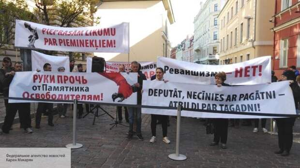«Ты - потомок победителя, этого достаточно»: в Латвии нашли новый способ ущемлять русских