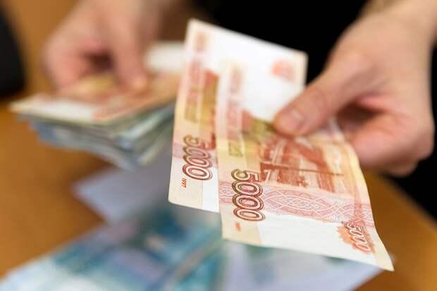 5 малоизвестных выплат для россиян