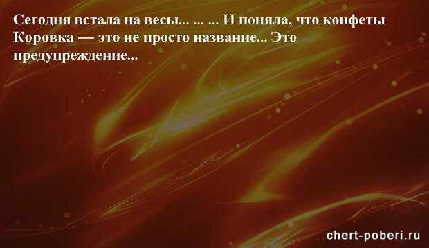 Самые смешные анекдоты ежедневная подборка chert-poberi-anekdoty-chert-poberi-anekdoty-04330504012021-3 картинка chert-poberi-anekdoty-04330504012021-3