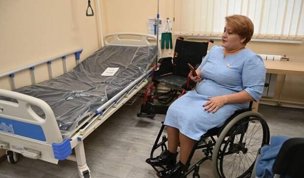 Тренировочную квартиру для инвалидов создали вНижнем Новгороде