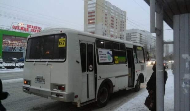 Проезд на67-м маршруте вОренбурге подорожал до28 рублей