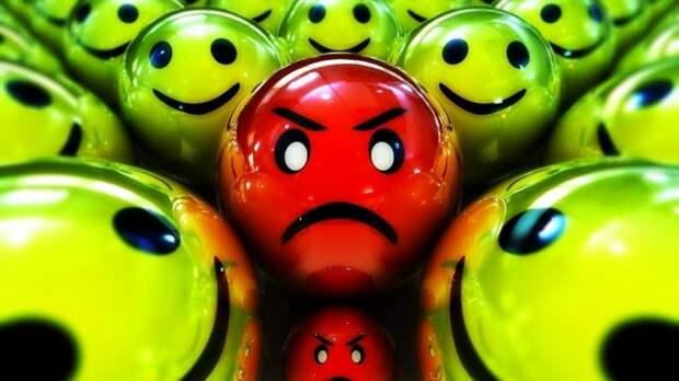 Один из всех. Смайл, улыбка, злость, эмоции. Картинки, фото, обои