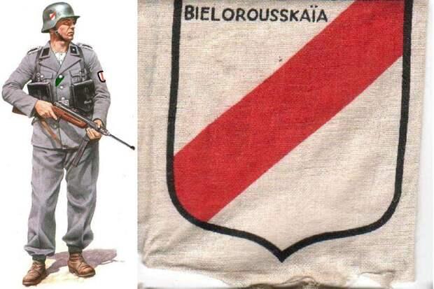 У белорусов есть большой исторический счёт к нелюдям c БЧБ-флагом