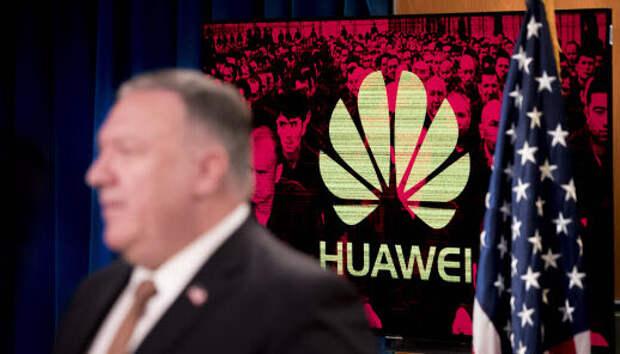 Помпео против Huawei