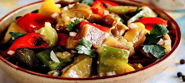 Турецкий салат из баклажанов