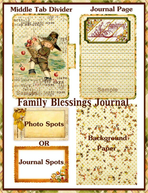 Family_Blessings_Journal_Sample1 (534x700, 587Kb)