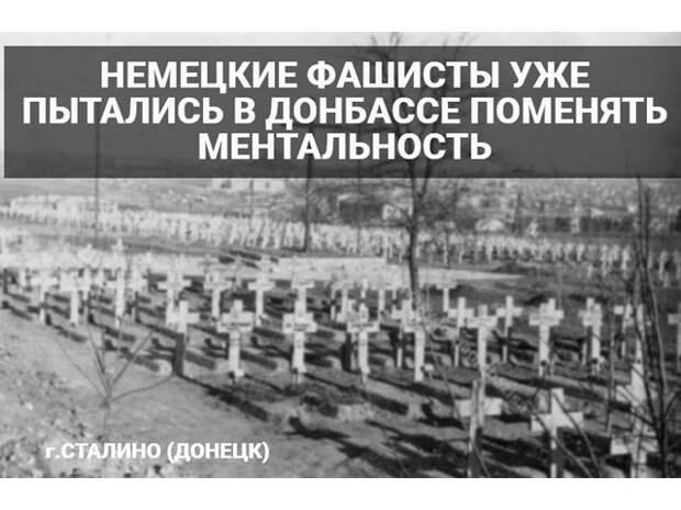 Связистка против немецкого танка и десятка пехотинцев