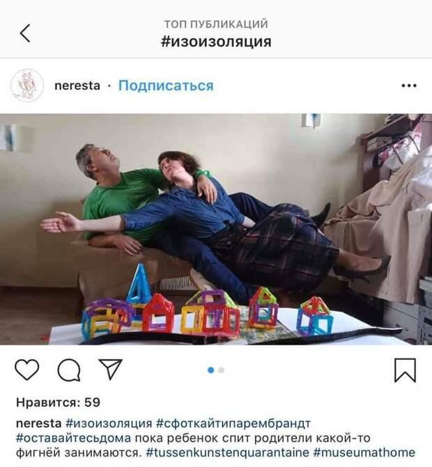 ИзоИзоляция Россия Лучшее (трафик)