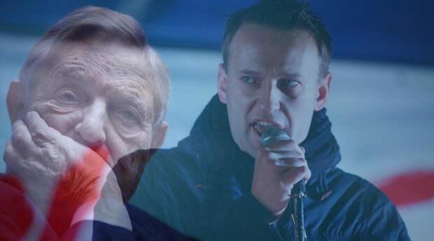 Партия регресса: Навальный замешан в наркотическом бизнесе Сороса?
