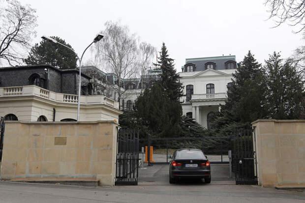 От посольства РФ в Праге потребовали вернуть полгектара земли