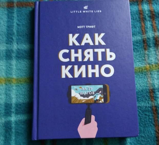 Три книги для творческих личностей