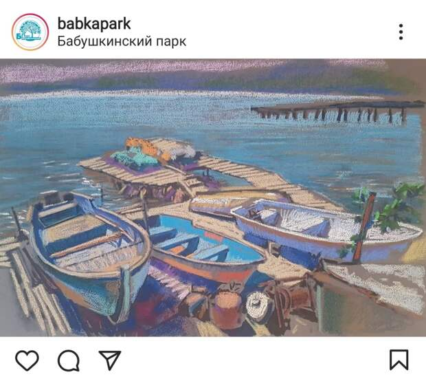 В Бабушкинском парке открылась выставка пастельной живописи
