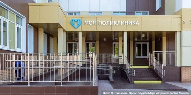 Ракова: Даже в период пандемии Москва не остановила основные городские проекты. Фото: Д. Гришкин mos.ru