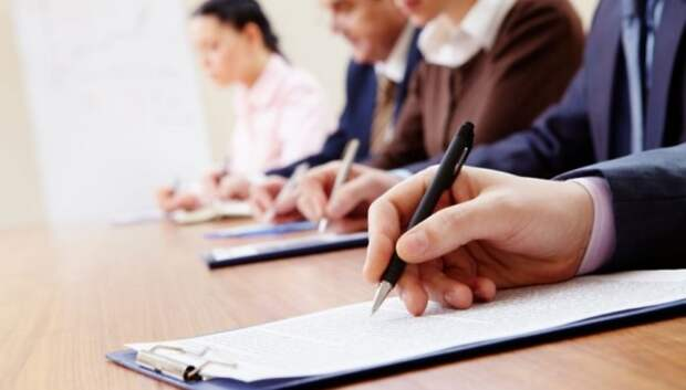 Минобразования Подмосковья будет согласовывать начальников управления образования округов