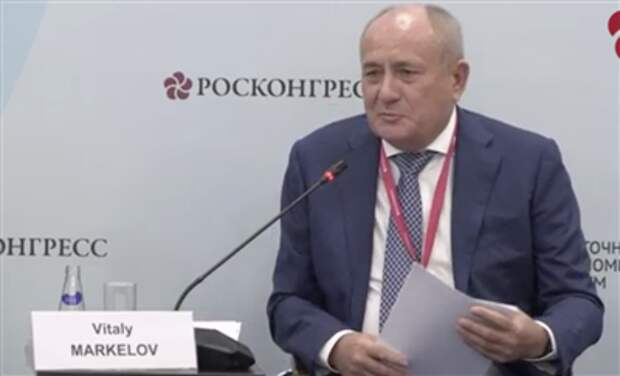 "Строительство Амурского ГПЗ завершено на 76,5% - ""Газпром"""