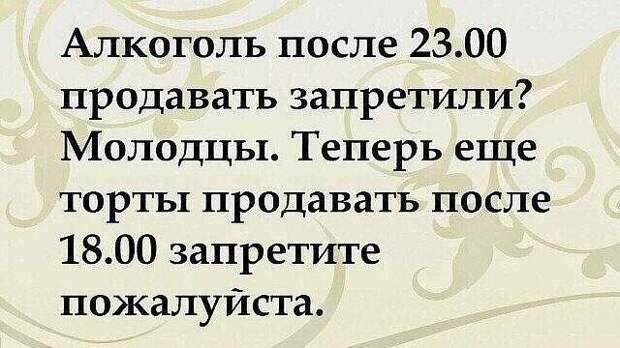"""Геморрой и """"головная боль"""" в русском языке - синонимы"""