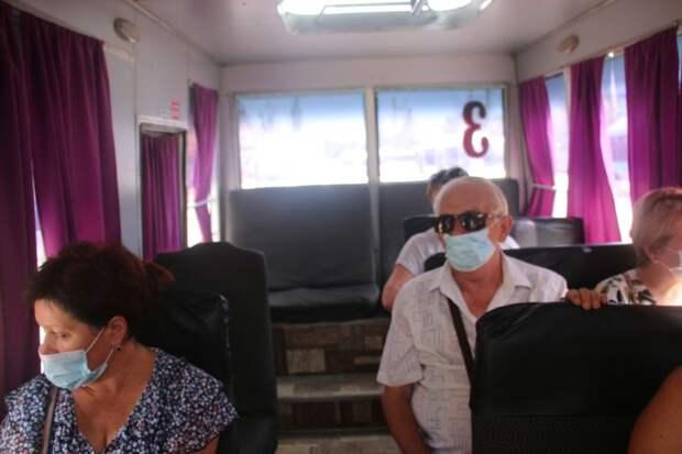 В Керчи не прекращает работу комиссия по соблюдению масочного режима в салонах общественного транспорта