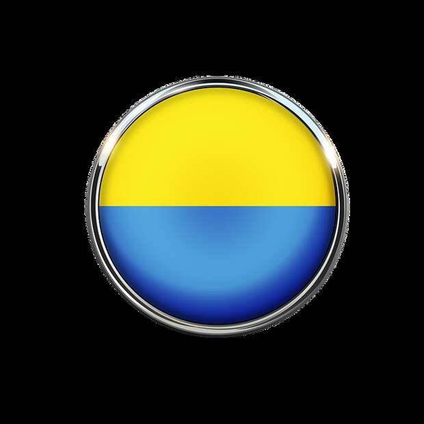 """Украина позовёт страны мира на саммит в Киев, чтобы обсудить Крым и """"инструменты давления на РФ"""""""