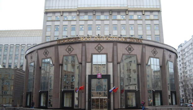 Здание Мособлдумы и прилегающую территорию регулярно дезинфицируют