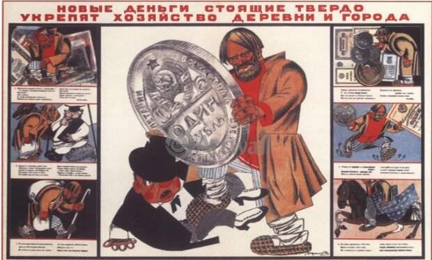 Жизнь Советского Союза в фотографиях. 1917-20-е... Ч.4