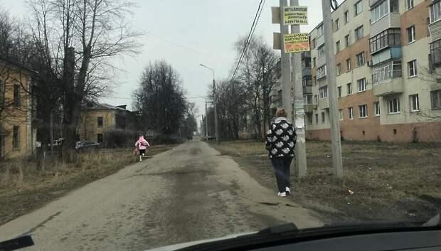 Тротуар на улице Красная в Подольске появится до 25 декабря