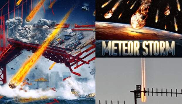 На Англию обрушился шторм из метеоритов
