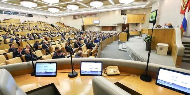 Госдума рассмотрит проект о повышении оплаты больничных до уровня МРОТ