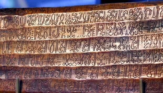 Таблички ронго-ронго: загадочное письмо острова Пасхи, которое не могут расшифровать