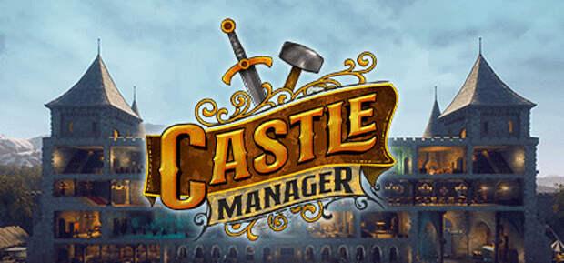 Анонс симулятора замка Castle Manager