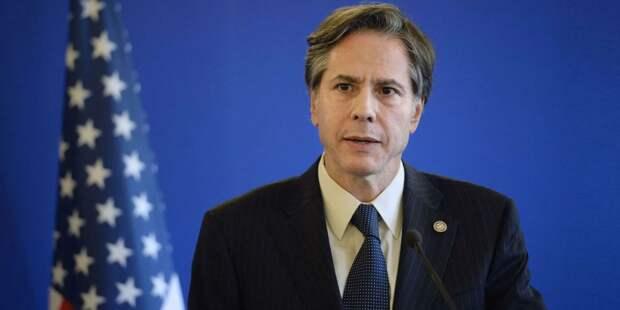 Блинкен прокомментировал ситуацию в Афганистане