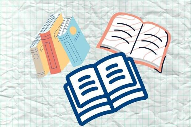 Как переводятся названия текстовых форматов файлов: PDF, EPUB, WORD, DOC, RTF, TXT