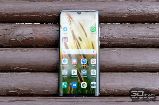 Huawei P30 Pro New Edition: обновлённый прошлогодний флагман с сервисами Google