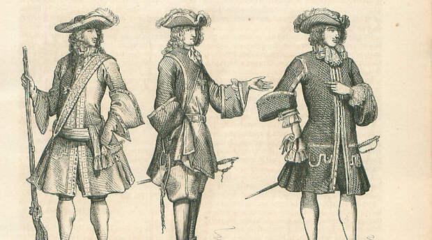 Правда о Д'Артаньяне и остальных королевских мушкетерах