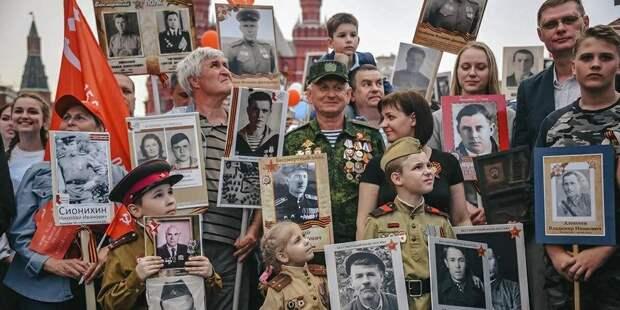 Путин назвал дату проведения Парада в честь 75-летия Победы в ВОВ. Фото: mos.ru
