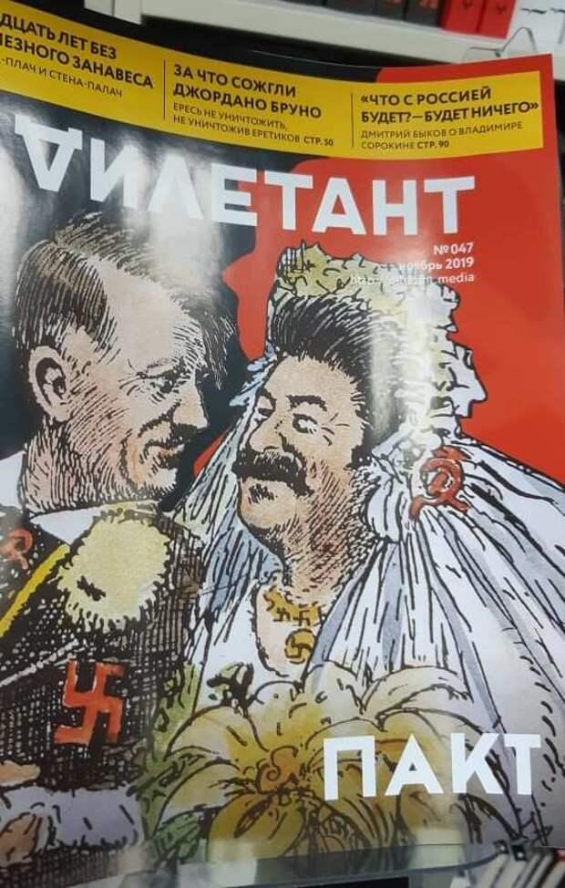 Клеветникам России – штраф или тюрьма. О новом полезном законе