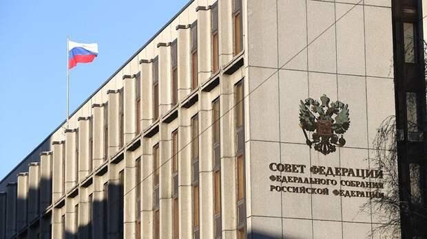 В парламенте России прокомментировали ситуацию в Сирии
