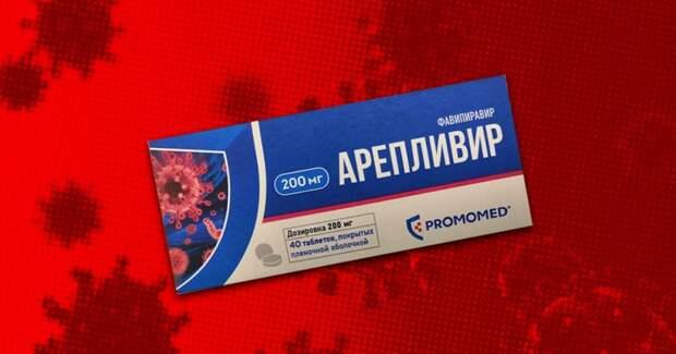 4 факта о российском препарате от коронавируса «Арепливир», у которого куча побочек