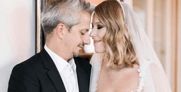 Ксения Собчак опровергла слухи о гостевом браке