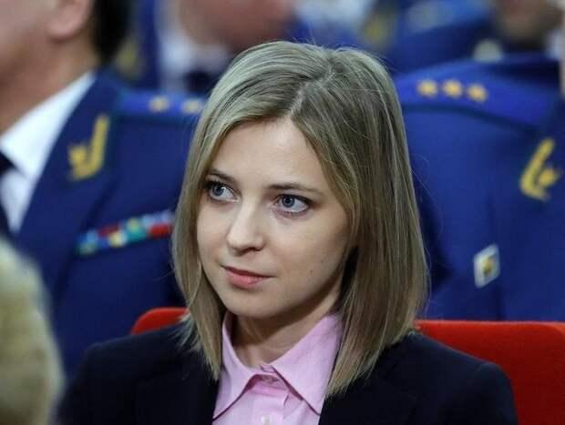 Поклонская прокомментировала желание главы МИД Украины «испортить ей жизнь»