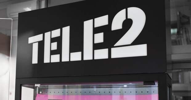 ФАС возбудила дело против Tele2 за нарушение закона о защите конкуренции