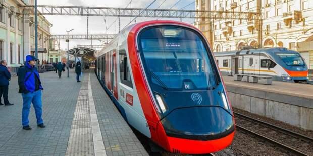 Билетная система МЦД работает корректно — заммэра Москвы