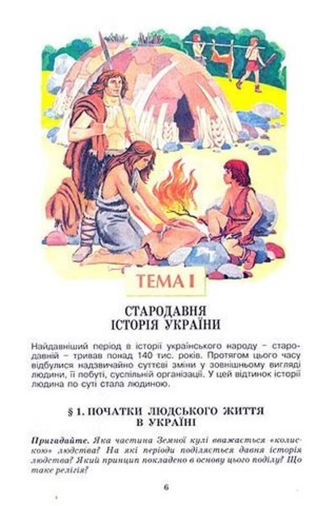 Как великие укры Одессу строили