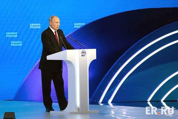 Путин предложил выделить на обновление и строительство очистных сооружений в регионах 150 млрд рублей