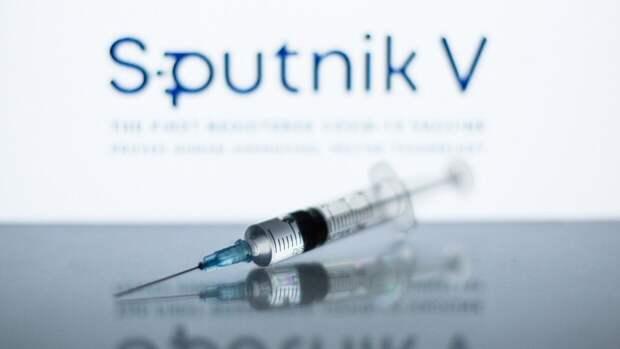 Турция разрешила производство российского «Спутника V»