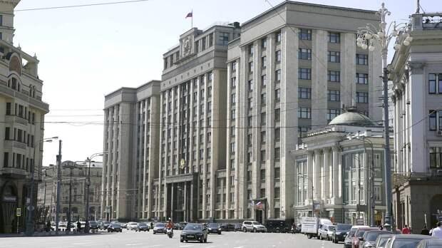 Закон о защите территориальной целостности России приняла Госдума
