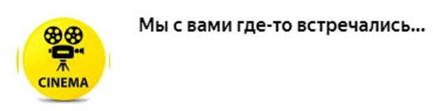 Как Льву Дурову через много лет аукнулась роль провокатора в фильме «Семнадцать мгновений весны»